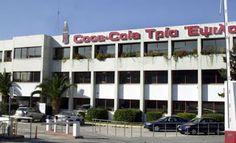 ΚΟΝΤΑ ΣΑΣ: Προσλήψεις στην Coca-Cola Τρία Έψιλον σε Αθήνα, Θε...