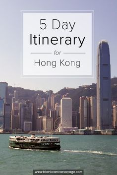 Find out the best of Hong Kong with our 5 Day Itinerary. Explore Hong Kong like a local. Read More: http://blankcanvasvoyage.com/hong-kong/five-day-itinerary-hong-kong/