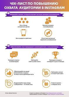 Email Marketing, Internet Marketing, Social Media Marketing, Digital Marketing, Content Marketing, Instagram Plan, Pinterest Instagram, Business Notes, Business Branding