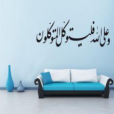Stickers islam tawakoul  #wallstickers #stickersislam #islamicart #islam #arabiccalligraphy