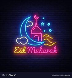 Festive of eid mubarak label vector image on VectorStock Eid Mubarak Quotes, Eid Mubarak Images, Mubarak Ramadan, Eid Mubarak Card, Eid Quotes, Ramadan Wishes, Ramadan Greetings, Eid Mubarak Greetings, Happy Eid Mubarak