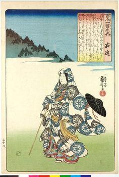 歌川国芳: Ukon (no. 38) 右近 / Hyakunin isshu no uchi 百人一首之内 (One Hundred Poems by One…