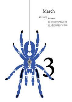 March - Gooty Sapphire Ornamental spider 구티 사파이어 오너멘탈, 공작 낙하산 거미 / 2015 calendar (12month with cultural assets), 2015, illustration cs6