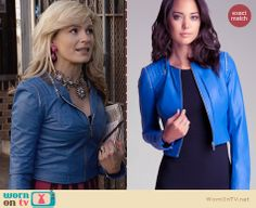 Samantha's blue leather jacket on The Carrie Diaries. Outfit Details: http://wornontv.net/26747 #TheCarrieDiaries #fashion