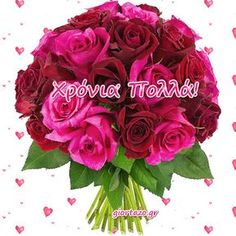 Happy Name Day, Happy Names, Happy Birthday, Rose, Flowers, Plants, Gifs, Beautiful, Happy Brithday