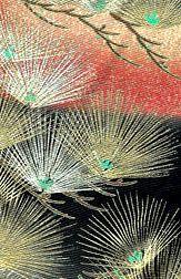 Japanese Kimono Design Techniques. Kimonos with Painted, Embroidered, Kasuri, Shibori, and Gold Foil Designs
