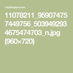 11078211_959074757449756_5039492934675474703_n.jpg (960×720)