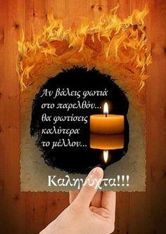 Good Night, Candle Jars, Quotes, Weddings, Greek Quotes, Nighty Night, Quotations, Candle Mason Jars, Qoutes