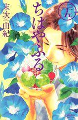 Manga Collection, Manga Covers, Princess Zelda, Disney Princess, Shoujo, Tinkerbell, Disney Characters, Fictional Characters, Animation