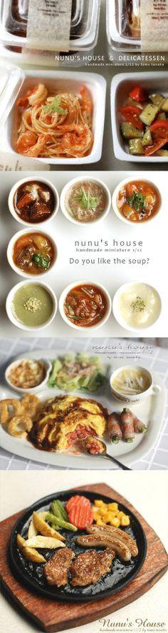 Nunu's House (handmade miniature1/12)