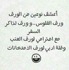 هههههههههههههه(: ~