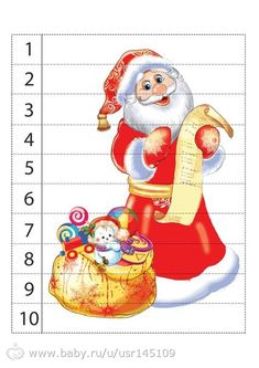 Christmas Worksheets Kindergarten, Preschool Christmas Crafts, Christmas Activities For Kids, Christmas Puzzle, Christmas Love, Activities For 5 Year Olds, Arabic Alphabet For Kids, Christmas Clipart, Outdoor Christmas Decorations