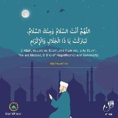 Gallery of Islamic Pictures, Images, Wallpapers and Photos Islamic Pictures, Pictures Images, Photos, Hajj Mubarak, Ramadan Greetings, Its Friday Quotes, Prayers, Language, Wallpapers