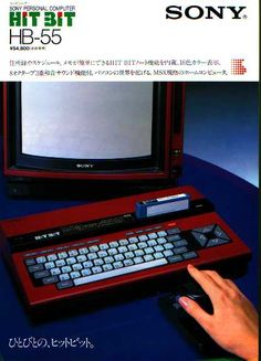 Sony HB 55 MSX computer manual.
