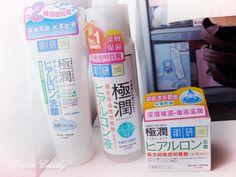 Hada Labo 'Goku-jyun' Moisturizing products ~