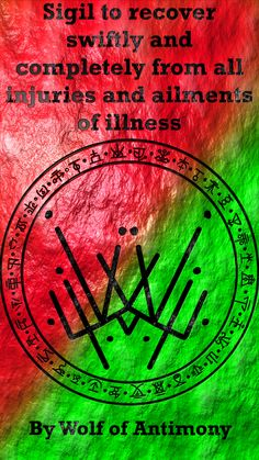 Sigil to recover swiftly and completely from all injuries and ailments of illness Sigil Magic, Magic Symbols, Spiritual Symbols, Angelic Symbols, Wiccan Symbols, Wiccan Spell Book, Witch Spell, Wiccan Spells, Spell Books