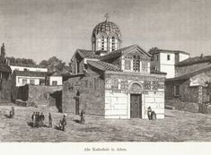 Church of Hagios Eleutherios. - SCHWEIGER LERCHENFELD, Amand von - TRAVELLERS' VIEWS - Places – Monuments – People Southeastern Europe – Eastern Mediterranean – Greece – Asia Minor – Southern Italy, 15th -20th century