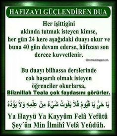 Her işittiğini aklında tutmak isteyen kimse 24 kere bu duayı okur ve buna Islamic Teachings, Hafiz, Allah Islam, Keep In Mind, Karma, Love Quotes, Prayers, Religion, Mindfulness