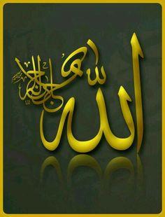 Allah Calligraphy, Islamic Art Calligraphy, Islam Beliefs, Allah Islam, Islamic Images, Islamic Pictures, Islamic Wallpaper, Allah Wallpaper, Beautiful Names Of Allah