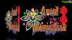 Diwali wishes tamil super hd wallpaper greetings Happy Diwali 2018 Images Wishes, Greetings and Quotes in Tamil 30th Birthday Wishes, 16th Birthday Gifts, Happy Birthday Funny, Happy Birthday Messages, Birthday Gifts For Sister, Happy Birthday Quotes, Happy Diwali 2019, Happy Diwali Quotes, Diwali 2018