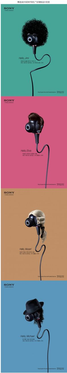 精选国外SONY耳机广告海报设计欣赏