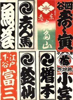 Image result for senjafuda