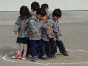 Japanese Kids Games