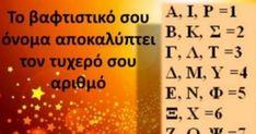 Το βαφτιστικό σου όνομα αποκαλύπτει τον τυχερό σου αριθμό! Periodic Table, My Favorite Things, Tips, Quotes, Listerine, Gardening, Smile, Health, Fitness