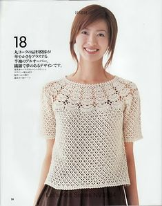 free pattern chart for crocheted top