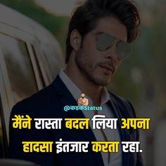 मैंने रास्ता बदल लिया अपना हादसा इंतजार करता रहा. | Famous Inspirational Attitude Status & Quotes #kadakstatus #hindiquotes 👊 Mirrored Sunglasses, Mens Sunglasses, Attitude Status, Hindi Quotes, Instagram, Men's Sunglasses