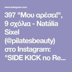 """397 """"Μου αρέσει!"""", 9 σχόλια - Natália Sixel (@pilatesbeauty) στο Instagram: """"SIDE KICK no Reformer. Ótimo trabalho de consciência da estabilização da cintura pélvica associado…"""""""