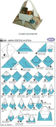 小收纳纸袋的教程。可以放好多东西呢。Origami Crafts for Kids, Free Printable Origami Patterns, Tutorial, crafts, paper crafts, printable kids activities, origami animal patterns, cute  origami paper crafts, origami tutorial, basket, kawaii