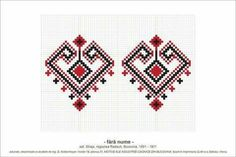 1 million+ Stunning Free Images to Use Anywhere Cross Stitch Heart, Cross Stitch Borders, Cross Stitch Designs, Cross Stitch Patterns, Embroidery Motifs, Cross Stitch Embroidery, Embroidery Designs, Broderie Bargello, Beads And Wire