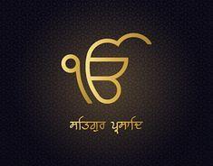 ek onkar by Graphics Sikh Quotes, Gurbani Quotes, Punjabi Quotes, Good Morning Imeges, Good Morning Roses, All God Images, Cute Couple Images, Guru Nanak Photo, Guru Hargobind