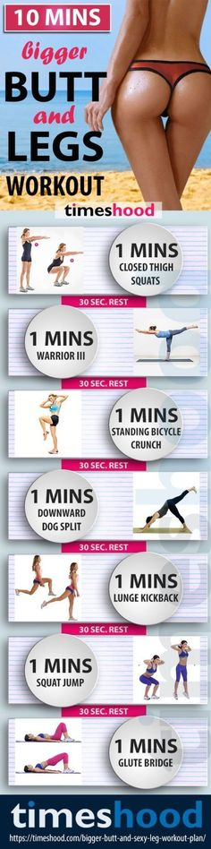 Get a round, big butt and sexy legs with an easy 10-minute workout plan. There are just 7 simple exercises, so no excuses! Give it a try to the best workout for bigger butt and sexy legs.