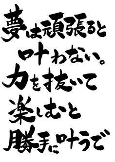 【日本語豆知識。】 常言道;「人生不如意事常八九,可與人言無二三」,這是指「人生不順心的事往往多過順心的事,但能對人訴說的苦卻是少之又少」,如果要用日文解釋這句話的話; 我們可以講「儘にならぬが浮世の常」 (ままにならぬがうきよのつね) 儘にならぬ → 無法盡自己意 が → 主詞 浮世の常 → 人世間常有之事