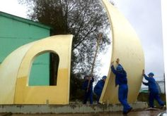 dome-dom.ru Dome House, Outdoor Gear, Houses