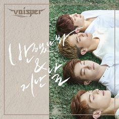 Voisper - Crush On You (반했나봐)