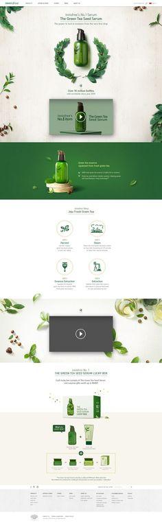 Website Layout, Web Layout, Layout Design, Cosmetic Web, Cosmetic Design, Promotional Design, Event Page, Ui Web, Web Design Inspiration