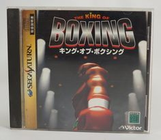 Sega Saturn Japanese :  The King of Boxing T-6001G http://www.japanstuff.biz/ CLICK THE FOLLOWING LINK TO BUY IT ( IF STILL AVAILABLE ) http://www.delcampe.net/page/item/id,0376494420,language,E.html