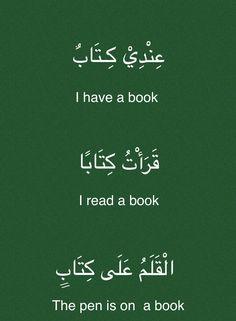 (Fabienne)  Arabic MSA English Language Learning, Language Lessons, Grammar And Vocabulary, English Vocabulary, Arabic Sentences, Learn Arabic Online, Learn Arabic Alphabet, Arabic Lessons, Learn Quran