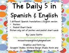 Bilingual Daily 5 Freebie