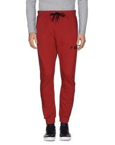 Prezzi e Sconti: #Pyrex pantalone uomo Mattone  ad Euro 29.00 in #Pyrex #Uomo pantaloni pantaloni