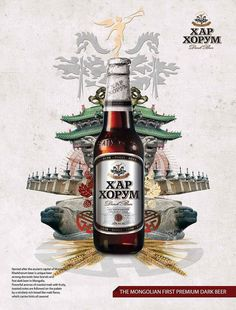 Kharhorum beer on Behance