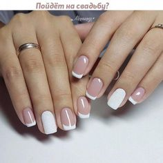is a white French manicure on square nails. This is a white French manicure on square nails.This is a white French manicure on square nails. French Tip Nails, French Manicures, Bridal Nails, Wedding Nails, Holographic Nails, Gradient Nails, Square Nails, Perfect Nails, Toe Nails