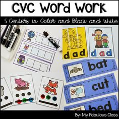 CVC Word Work with Free centers. Kindergarten First Grade