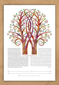 Ketubah Double Tree Embrace in Warm Tones by NaomiBroudo on Etsy