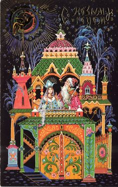 """Happy New Year!"" – Russian vintage postcard, 1989, artist K. Andrianov. #illustrations"