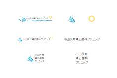 奈良県の矯正歯科クリニックの明るく爽やかなロゴデザイン 大阪での開業、起業、ショップオープンなど初めてのロゴ制作/作成はお任せください。