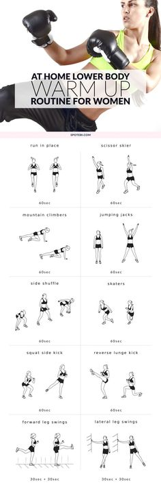 Start your legs and glutes day with a quick lower body warm up. This at home routine prepares your muscles, tendons and joints for strength training, improves circulation and jump-starts your metabolism. http://www.spotebi.com/workout-routines/at-home-lower-body-warm-up-routine/